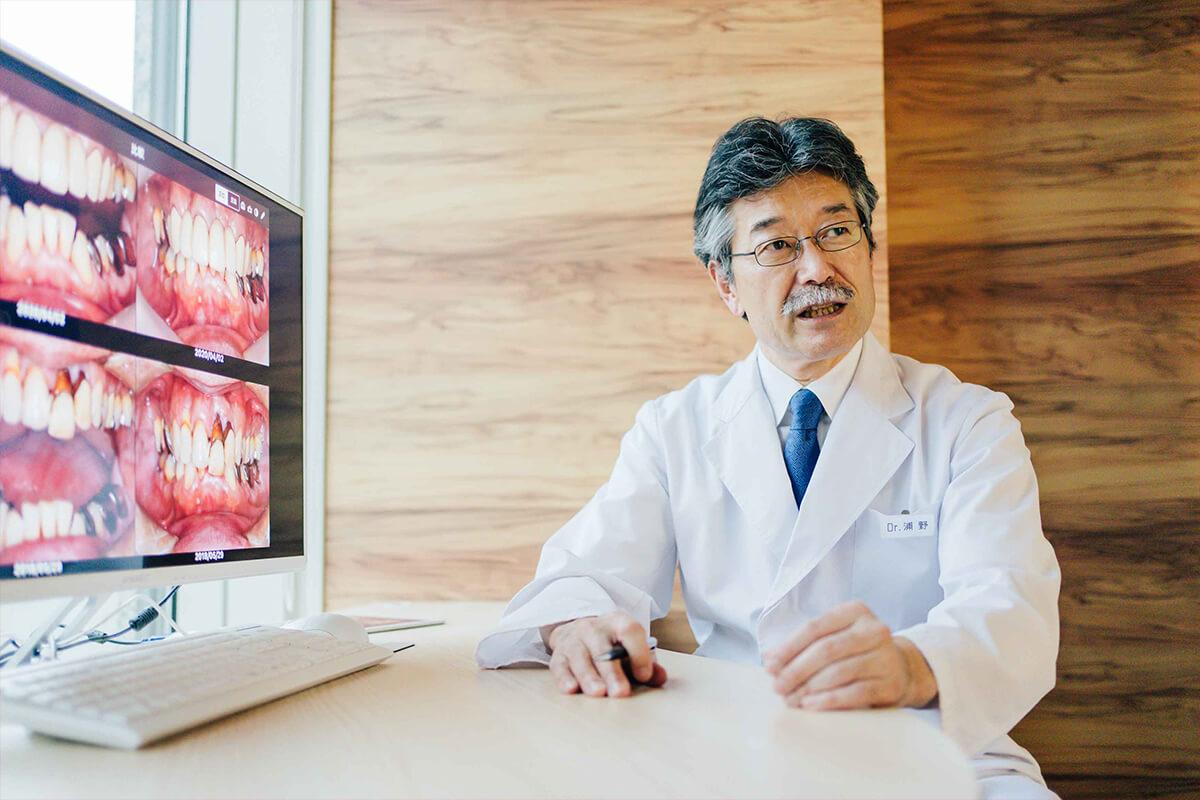講演・著書紹介(JIDAS)|大阪・関西で歯周病治療なら浦野歯科診療所